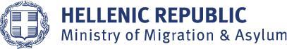 hellenic-republic-migration-logo.